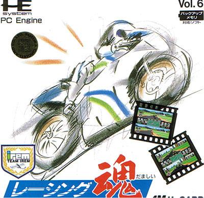 Racing Spirit (New)