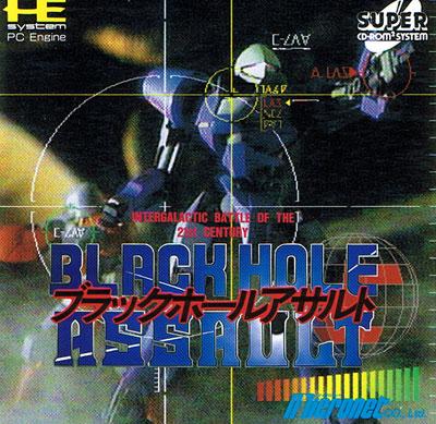 Black Hole Assault