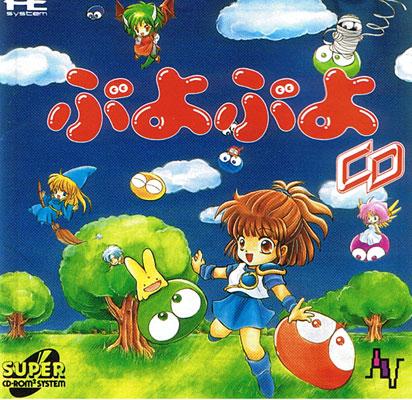Puyo Puyo CD