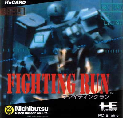 Fighting Run (New)