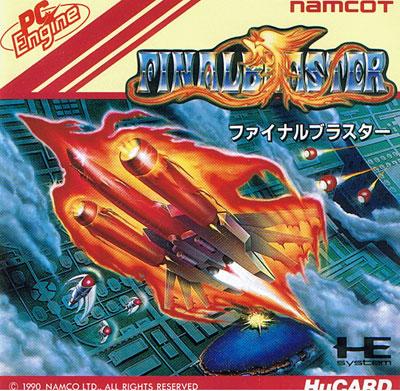 Final Blaster (New)