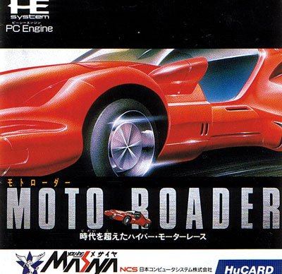 Motoroader (Hu Card Only)
