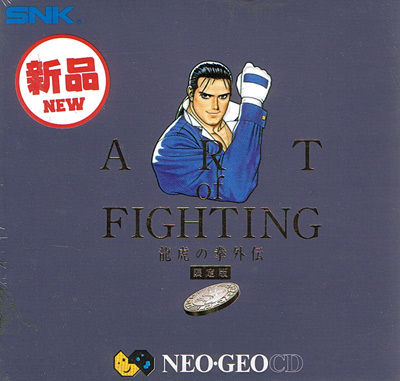 art of fighting 3 neo geo rom