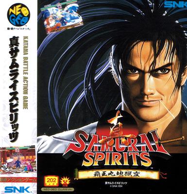 Samurai Spirits 2