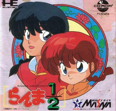 Ranma Vol 1