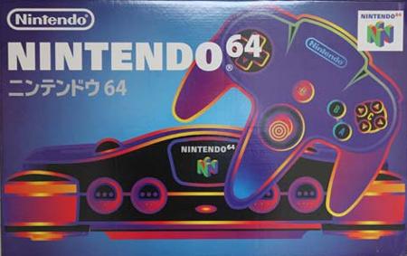 Japanese Nintendo 64 Console (Unboxed)