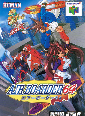 Air Boarder 64 (New)