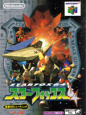 StarFox 64 (Cart Only)