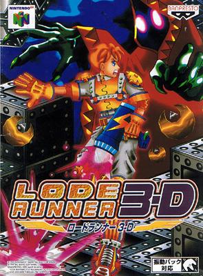 Lode Runner 3D (New)
