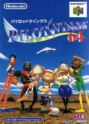 Pilotwings 64 (New)