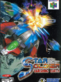 Star Soldier Vanishing Earth
