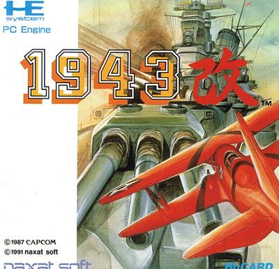 1943 Kai
