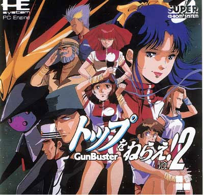Gunbuster Vol 2 Aim for the Top (New)