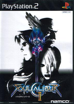 Soul Calibur II Asian Version (New)