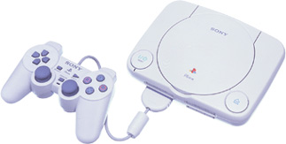 Japanese PSone Console (Unboxed)