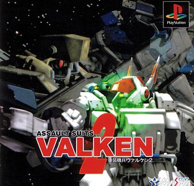 Assault Suits Valken 2 (New)