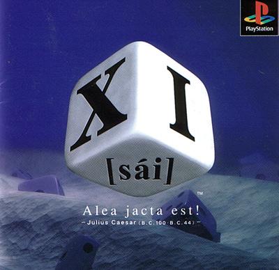 XI (Sai)