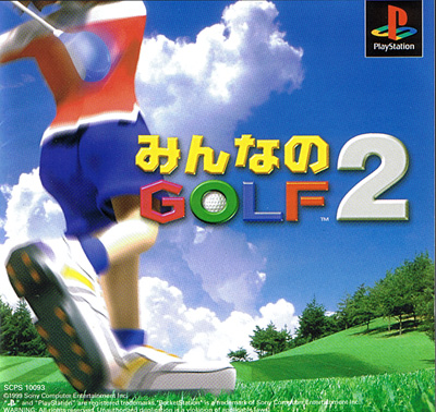 Minna no Golf 2