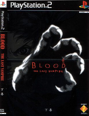 Blood The Last Vampire (Part Two)