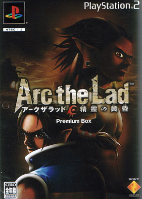 Arc The Lad Twilight Of The Spirits Premium Box (Game Only)
