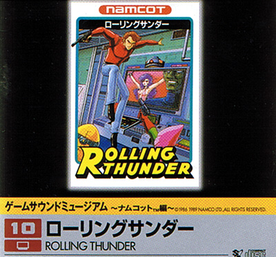 Rolling Thunder Soundtrack