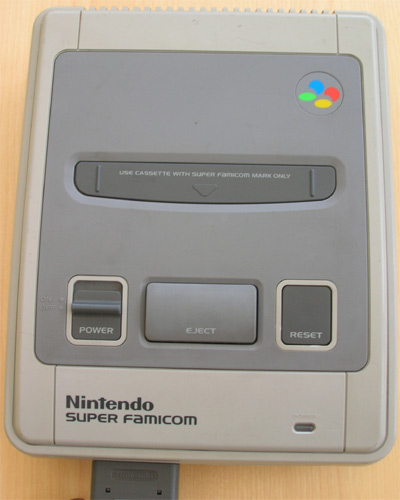 Japanese Super Famicom Console (Unboxed)