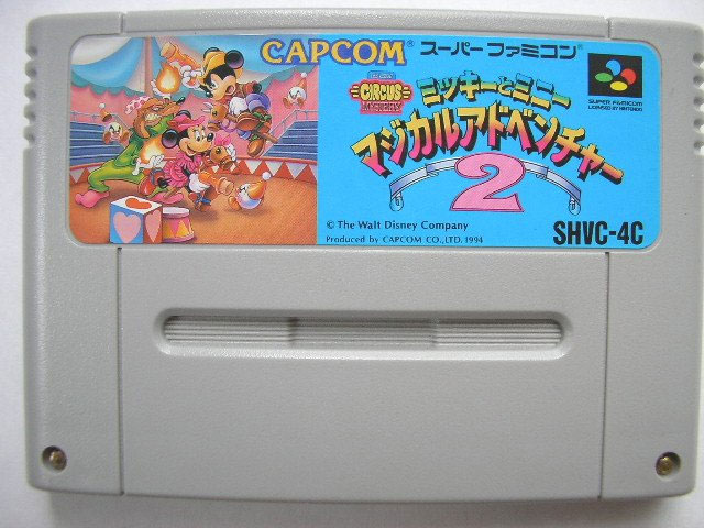 Mickey and Minnie Magical Adventure 2 (Cart Only)