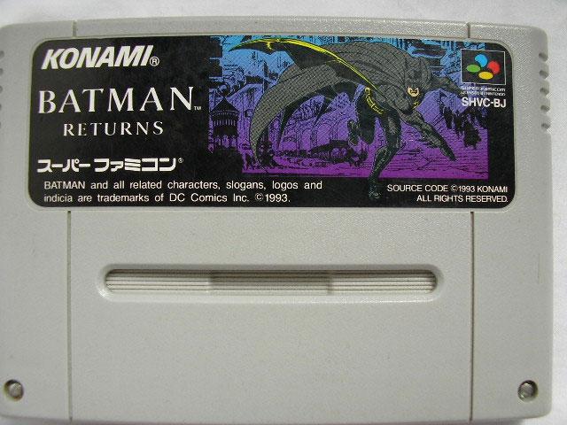Batman Returns (Cart Only)