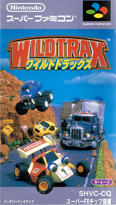 Wild Trax (Cart Only)