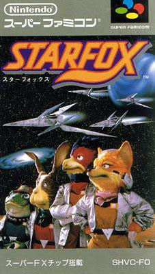 Starfox (Cart Only)