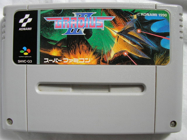 Gradius III (Cart Only)