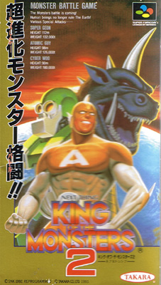 King Of The Monsters 2 (Cart Only)