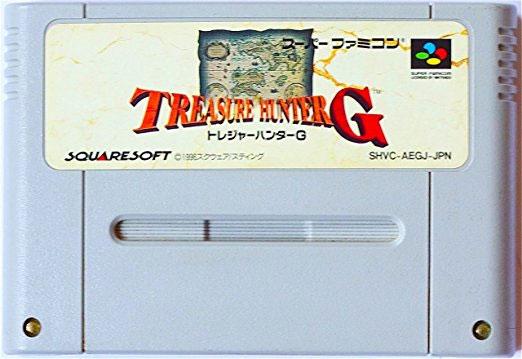 Treasure Hunter G (Cart Only)