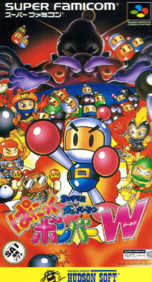 Super Bomberman Panic Bomber W