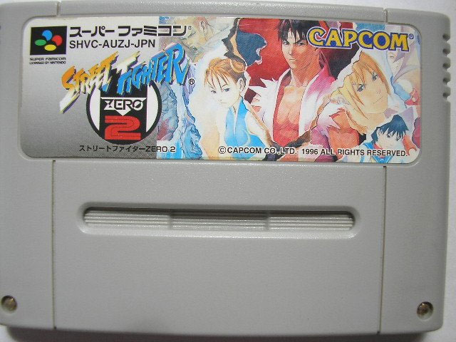 Street Fighter Zero 2 (Cart Only)