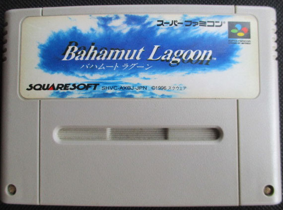 Bahamut Lagoon (Cart Only)