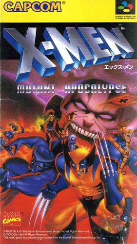 X Men (New)