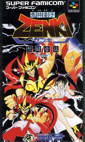 Kishin Douji Zenki Battle Raiden
