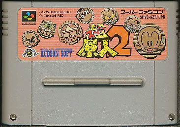 Super PC Kid 2 (Cart Only)