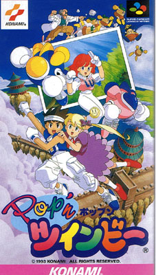 Pop N Twinbee (Cart Only)