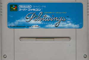 Pilotwings (Cart Only)