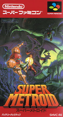 Super Metroid (Cart Only)
