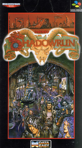 Shadowrun (Cart Only)