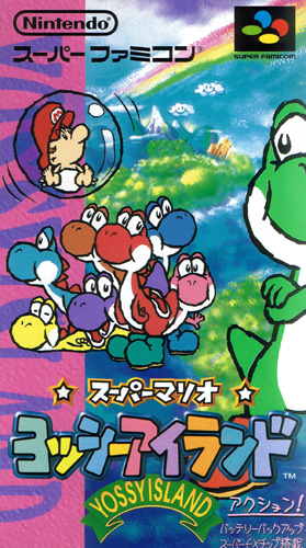 Yoshis Island (Cart Only)
