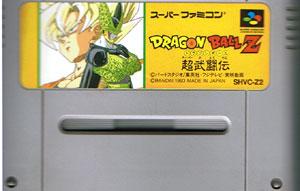 DragonBall Z (Cart Only)