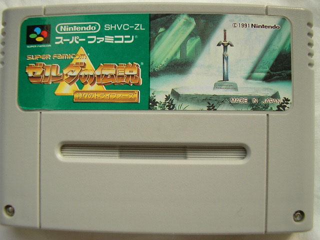 Legend of Zelda (Cart Only)