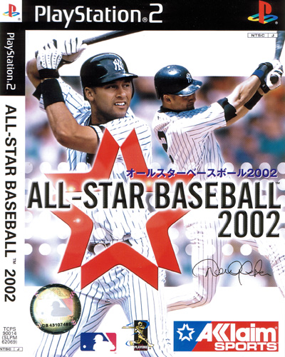 All Star Baseball 2002