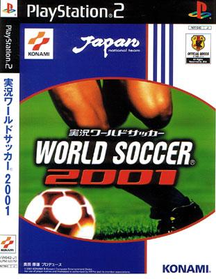 World Soccer 2001