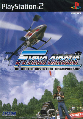 Flying Circus (New)