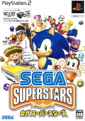 Sega Superstars Eye Toy Pack (New)